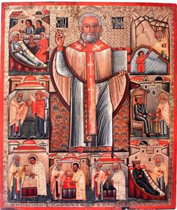 Св.Миколай